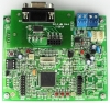 UCM RS232 interface